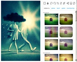 Fotostars
